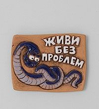 Керамика Unique by Step - Интернет-магазин подарков и сувениров vsegdasvami.ru