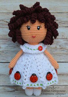 Бесплатный мастер-класс крючком по вязанию куклы Зары амигуруми #схемыамигуруми #амигуруми #вязаныеигрушки #вязанаякукла #amigurumipattern #amigurumi #amigurumidoll #crochetdoll #crochetpattern #amigurumitoy