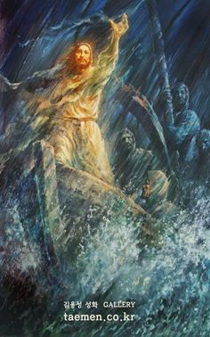 Matthew 8:27 KJV -  What manner of man is this, that even the winds and the sea obey him!