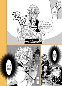 Anime Angel, Anime Demon, Manga Anime, Anime Art, Me Me Me Anime, Anime Love, Naruto Uzumaki Shippuden, Latest Anime, Demon Hunter