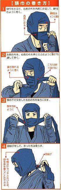 頭巾の巻き方
