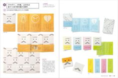 目指せ、提案型デザイナー!プラスアイデアグラフィックス / PIE International + PIE BOOKS