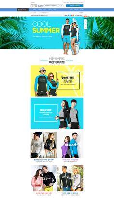 [롯데닷컴] COOL SUMMER Hot Style  Designed by 박아름