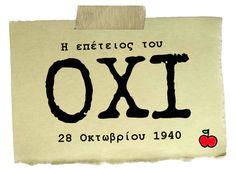 Ιδέες για δασκάλους: 28η Οκτωβρίου 1940: Οι ήρωες πολεμούν σαν Έλληνες