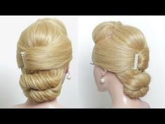 Easy Wedding Updo Tutorial - YouTube