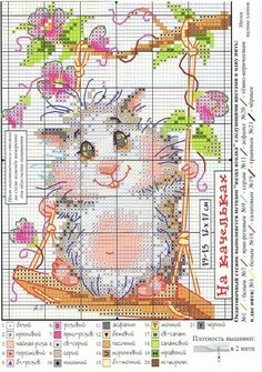 Cross Patterns, Counted Cross Stitch Patterns, Cross Stitch Charts, Cross Stitch Designs, Cross Stitch Embroidery, Cross Stitch For Kids, Cross Stitch Books, Cute Cross Stitch, Cross Stitch Animals