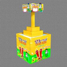 Product name : pop paper dumpbin design Item : P-Mis412 USD$ : negotiable MOQ : 100sets, small order acceptable Sample Time : 1-4days Leading Time : 10-12days Materials : corrugated cardboard, 350g CCNB Color Printing : 4C(CMYK) offset printing Surface Process : matt lamination/UV coating/glossy lamination Packing Method : flat packing or according to customers' design Capacity : 50kg - See more at: http://www.dump-bin.com/pop-paper-dumpbin-design-p427.html
