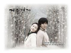 Another of the Endless Love series as shown in the Philippines.
