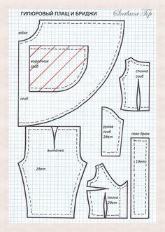 Kleider für Barbie |  VK