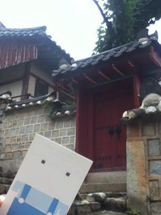 The sweetest school for Confucianism.  Dosan auditorium / Andong, Korea