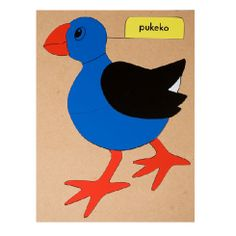 One of our native birds, the pukeko, has been contour cut to produce a clear easy-to-manipulate puzzle made from durable wood. Large brightly painted pieces fit neatly into their wooden framework making this a puzzle an excellent choice for young learners Art For Kids, Crafts For Kids, Arts And Crafts, Bird Crafts, Felt Crafts, Owl Patterns, Quilt Patterns, Felt Christmas, Christmas Stuff