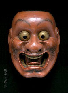 """大飛出(田島滿春作) Noumen """"Otobide"""" by Tajima Mitsuharu Japanese Illustration, Illustration Art, Chinese Mask, Noh Theatre, Types Of Clothing Styles, Helmet Armor, Japanese Mask, Cool Masks, Japanese Characters"""