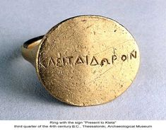 Ancient Greek ring, 4th c. BCE
