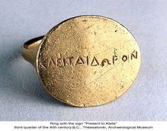 Ancient Greek ring, 4th c. BCE