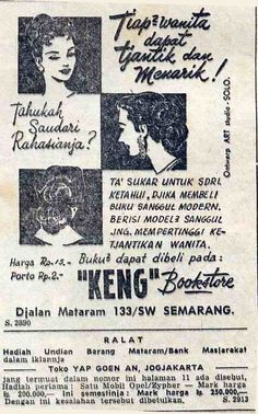 "Indonesian Old Commercials:""KENG"" Book Store"