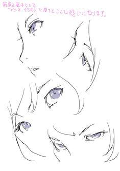 「目の描き方を考える。」 [2]