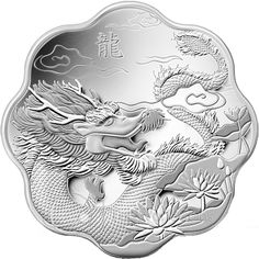 Canada 2012 15$ Year of the Dragon (2012) - Lotus Coin Proof Silver Coin