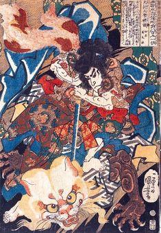 Utagawa Kuniyoshi - Inamura Daikaku Masanori killing the monstrous witch cat of Koshin-yama, C Japanese Drawings, Japanese Cat, Japanese Artwork, Japanese Tattoo Art, Japanese Prints, Japanese Art Samurai, Samurai Art, Japanese Mythology, Japanese Folklore