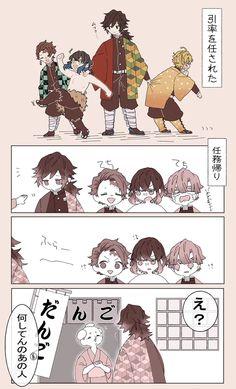 Demon Hunter, Naruto Shippuden Anime, Bat Family, Anime Demon, Akatsuki, Cute Drawings, Kawaii Anime, Anime Guys, Fiction