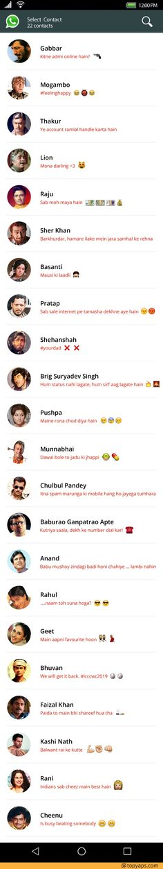 Friendship Quotes QUOTATION – Image : Quotes about Friendship – Description Iconic Bollywood Characters And Their (Imagined) WhatsApp Status Sharing is Caring – Hey can you Share this Quote ! Crazy Funny Memes, Stupid Memes, Wtf Funny, Funny Texts, Funny Jokes, Hilarious, Punjabi Jokes, Punjabi Funny, Indian Funny