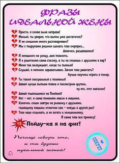 ramki_prikol_4_enl.jpg (472×640)