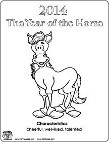2014 Year of the Horse Chinese New Year coloring page