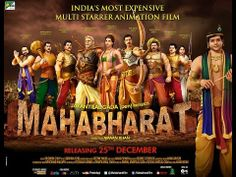 Here's the official trailer for the animated epic film 'Mahabharat' that features the vocal talents of Amitabh Bachchan, Ajay Devgn, Vidya Balan, Sunny Deol, Anil Kapoor, Jackie Shroff, Manoj Bajpayee and Dipti Naval, among others. #Hindu #Bollywood #Movies