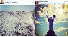 16 летних фото из киевского Instagram