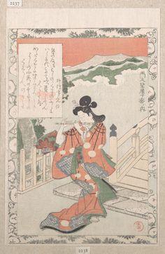 Kubo Shunman: Young Woman Playing the Flute by a Bridge - Metropolitan Museum of Art