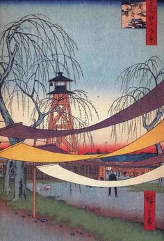 Bakurocho: Utagawa Hiroshige                                                                                                                                                                                 Plus