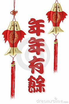 chinese-new-year-greetings-lucky-charms-7599867.jpg (300×450)