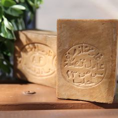 Authentic, organic and handmade Aleppo soap. Soap Manufacturing, Aleppo Soap, Soap Making Process, Organic Soap, Smooth Skin, Bar Soap, Artisan, Handmade, Soft Leather