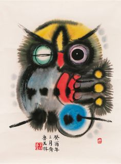 Owl - chose from Google Search result for Chinese artist 韩美林