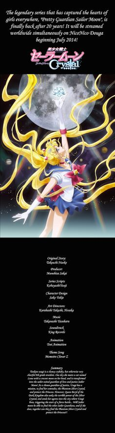 A Title And Artwork For The Sailor Moon Reboot Has Been Leaked