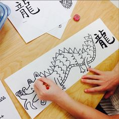 Chinese New Year elementary art- dragon. I'm thinking paint with q-tip or even finger-print painting. Classroom Art Projects, School Art Projects, Art Classroom, Elementary Art Rooms, Art Lessons Elementary, 2nd Grade Art, Grade 2, New Year Art, Chinese Crafts