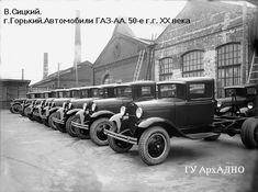 Автомобили ГАЗ-АА 1950ее