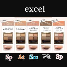 Pin by 田中 未希 on ブルベ夏 Beauty Care, Beauty Makeup, Beauty Hacks, Normal Makeup, Clear Winter, Makeup Lessons, Fall Color Palette, Makeup Step By Step, Brown Eyeshadow