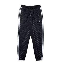 2756e7ede61f7 13 Pairs of Stylish Sweatpants You Can Actually Wear Outside. Pharrell  WilliamsΚαλό ΧειμώναMarshalls. Adidas x Pharrell Williams - HU Carrot Track  Pants