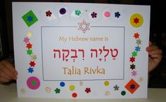 Hebrew name project