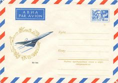 Nice! Envelope Art, Airmail, Gift Wrapping, Scrapbook, Nice, Paper, Gifts, Inspiration, Design