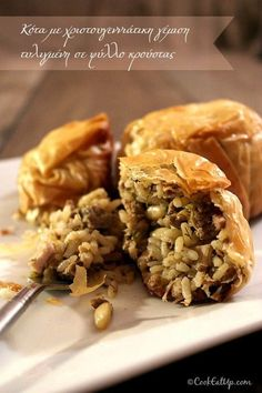 Greek Recipes, Pie Recipes, Cooking Recipes, Greek Christmas, Christmas Ideas, Spanakopita, Dinner Table, Side Dishes, Food And Drink