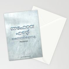 "Psalm 23:1 ""The Lord is my shepherd."" in #Malayalam #Typography #Bible $12.00"
