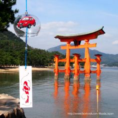 2012年8月10日 残暑お見舞い 「CX-5風鈴で涼」