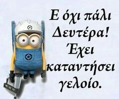"Find and save images from the ""greek"" collection by peggy p. Funny Minion Pictures, Funny Images, Funny Greek Quotes, Funny Quotes, Website, Minions, Life Is Good, Best Quotes, Haha"