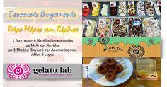 Γευστικός Διαγωνισμός από το gelato lab! Λουκουμάδες με Μέλι Κανέλα και Παγωτό!