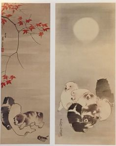 Pair of Japanese hanging scrolls with dogs. Animal Drawings, Art Drawings, Japanese Dogs, Master Of Fine Arts, Japanese Painting, Japan Art, Ink Art, Vintage Japanese, Chinese Art
