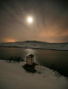 Outstanding In Their Field: 10 Outrageous Outhouses | WebUrbanist - via http://bit.ly/epinner   Outhouse In Iceland.