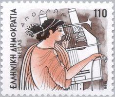 Stamp: Gods of Olympus - Apollo (Greece) (Greek Mythology) Mi:GR 1615A,Yt:GR…
