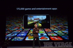Live from Apple's iPhone 5 event! - The Verge