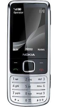 Nokia 6700 classic Mobile Price